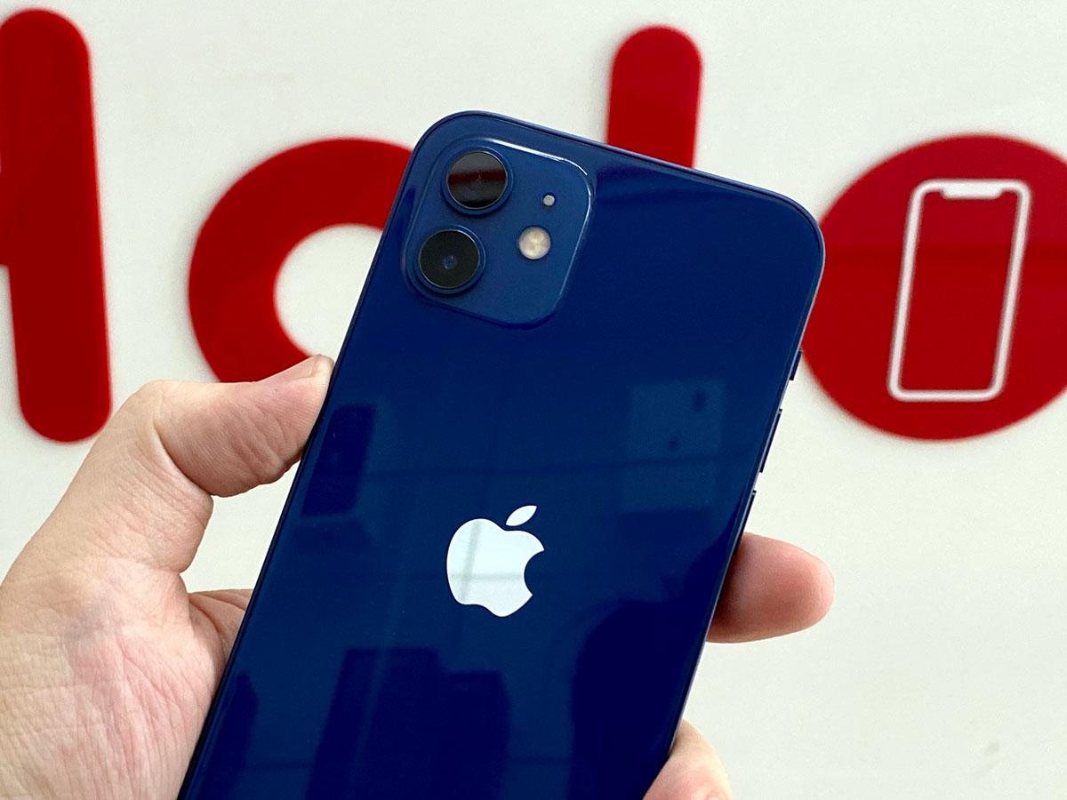 iphone 12 mặt lưng sáng bóng