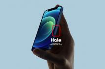 iphone 12 antenna 5g